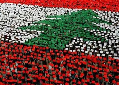 استقلال لبنان من الاحتلال الفرنسي