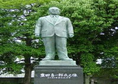 ساكيشي تويودا يحصل على براءة اختراع آله النسيج