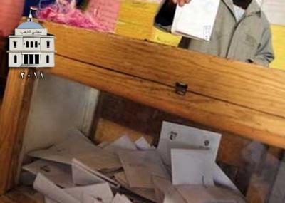 إجراء الجولة الأولى الخاصة بانتخابات مجلس الشعب المصري 2011