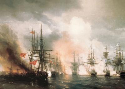 معركة سينوب البحرية
