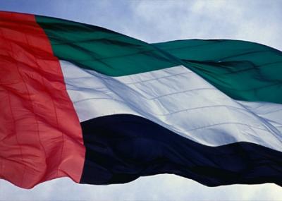 قيام دولة الإمارات العربية المتحدة