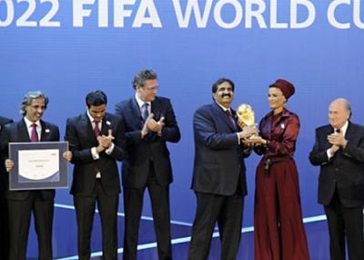 قطر تفوز بتنظيم بطولة كأس العالم 2022