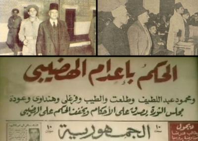 الحكم على ستة من قيادات الإخوان المسلمين بالإعدام بتهمه محاولة اغتيال الرئيس جمال عبد الناصر