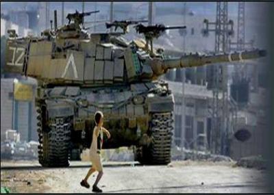 الانتفاضة الفلسطينية الأولى
