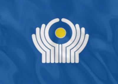 تأسيس منظمة اتحاد الدول المستقلة CIS
