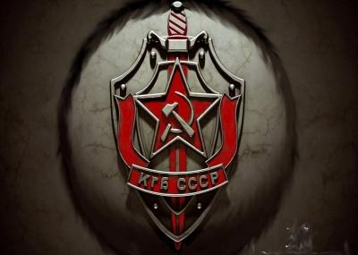 تأسيس جهاز الاستخبارات السوفييتية КГБ