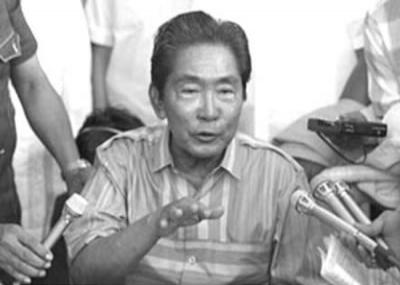 فرديناند ماركوس رئيسا على الفلبين