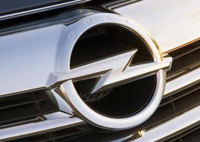 تأسست شركة اوبل الألمانية للسيارات