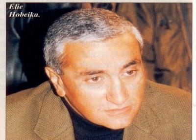 إغتيال السياسي اللبناني ايلي حبيقة