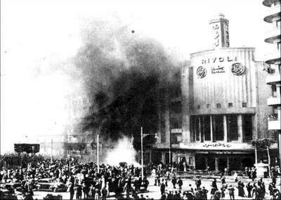 اندلع حريق كبير بالقاهرة