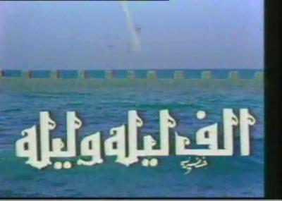 ولد المخرج المصري فهمي عبد الحميد