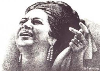 توفيت المغنية المصرية القديرة ام كلثوم