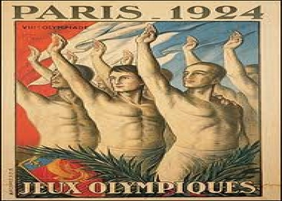 افتتاح دورة الألعاب الأولمبية الصيفية