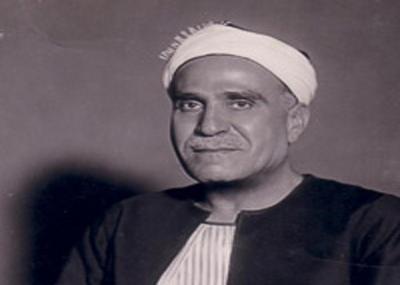 توفي شيخ الجامع الازهر مصطفي عبد الرازق