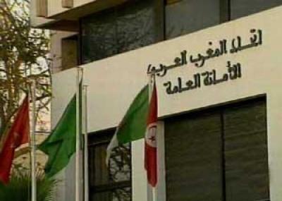 تأسيس اتحاد المغرب العربي