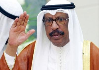 تعيين الشيخ سعد العبد الله السالم الصباح وليًا للعهد