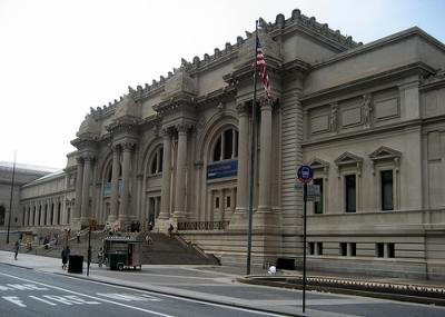 تم إفتتاح متحف المتروبوليتان