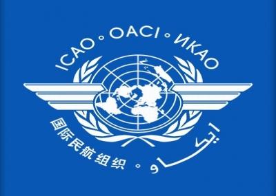 تأسيس المنظمة الدولية للطيران المدني