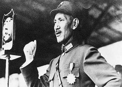 توفي رئيس تايوان السابق شيانج كاي شيك Chiang Kai-shek