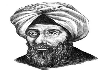 ولد العالم أبو علي الحسن بن الحسن بن الهيثم