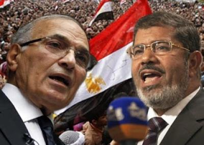 أعلان نتيجة الجولة الأولى من الانتخابات الرئاسية المصرية 2012