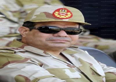 تنصيب المشير عبدالفتاح السيسي رئيسا لجمهورية مصر العربية