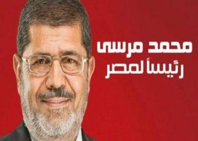 فوز محمد مرسي برئاسة الجمهورية