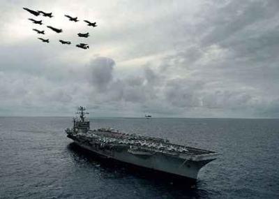 إعلان الولايات المتحدة غزو بنما