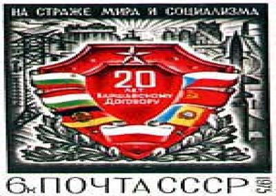 الإعلان عن قيام حلف وارسو