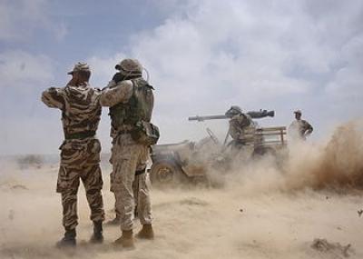 تأسيس الجيش المغربي