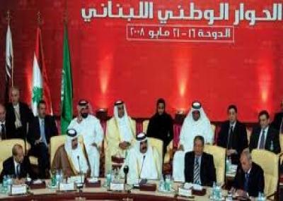 إفتتاح مؤتمر الحوار اللبناني في الدوحة وذلك لحل الأزمة اللبنانية