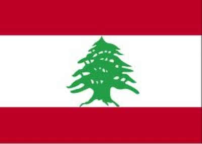 """الحكومة اللبنانية تعقد اتفاق مع إسرائيل """"معاهدة 17 أيار"""""""