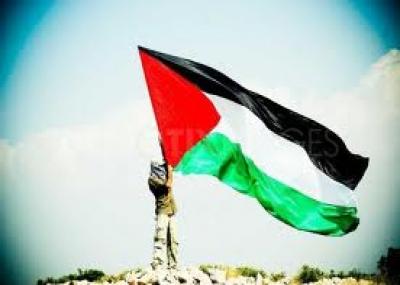 إصدار الكتاب الأبيض والذي نص على استقلال فلسطين