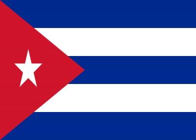 استقلال كوبا عن الولايات المتحدة وإعلان الجمهورية فيها