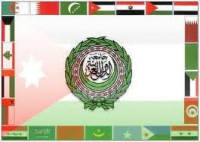 انعقاد القمة العربية في تونس