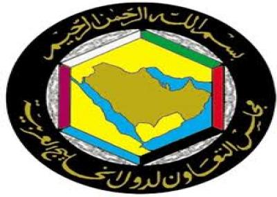 تأسيس مجلس التعاون لدول الخليج العربية