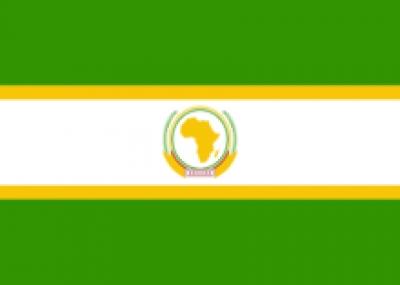 الإعلان عن إنشاء منظمة الوحدة الأفريقية