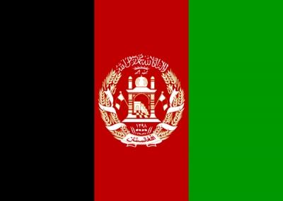 الإعلان عن استقلال أفغانستان عن المملكة المتحدة
