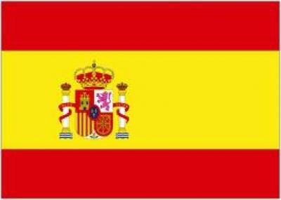 """إسبانيا تنضم لحلف شمال الأطلسي الناتو """"NATO"""""""