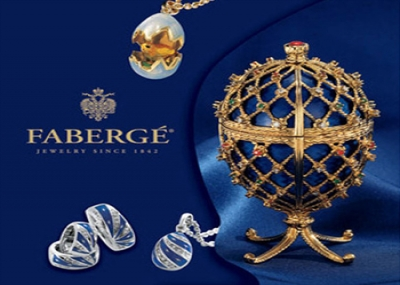 "ولد بيتر كارل فابيرج ""Peter Carl Fabergé"""