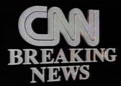 """بدأ عمل المحطة الإخبارية العالمية سي إن إن """"CNN"""""""