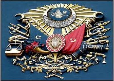 الدولة العثمانية تتنازل لبريطانيا عن إدارة جزيرة قبرص