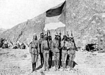 بدء الثورة العربية الكبرى على الدولة العثمانية