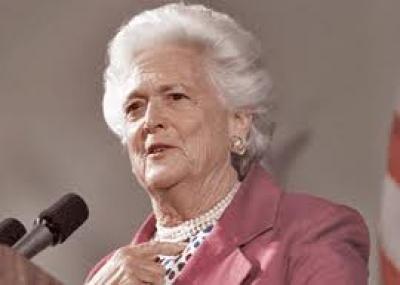 """ولدت باربرا بوش """"Barbara Pierce Bush"""""""