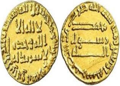 وفاه أول خلفاء بني العباس أبو العباس السفاح