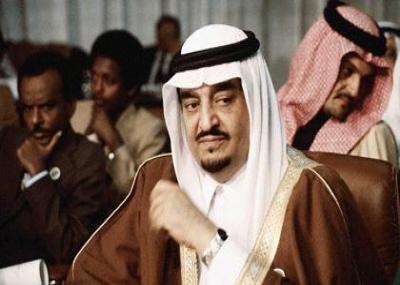 الأمير فهد بن عبد العزيز يتولى الحكم في المملكة العربية السعودية