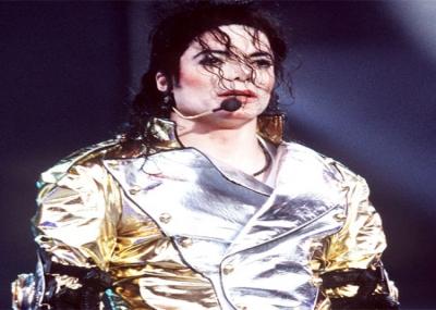 "وفاة مايكل جاكسون ""Michael Jackson"""