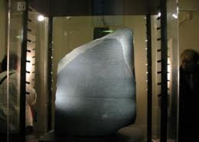 اكتشاف حجر رشيد