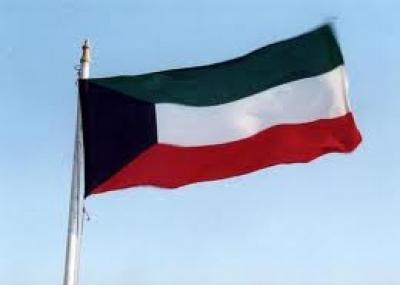 الكويت تنضم إلى جامعة الدول العربية