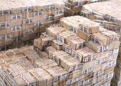 الحكومة البريطانية تجمد الأرصدة المالية المصرية في بنوك إنجلترا